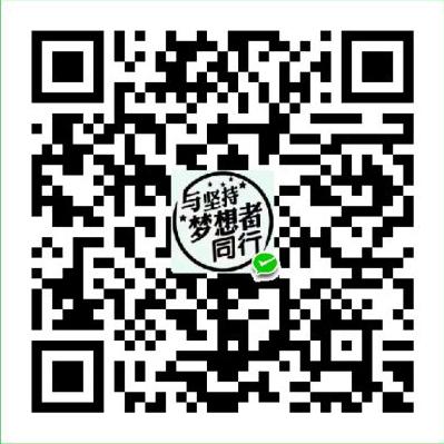 微信咨詢wzjs2007
