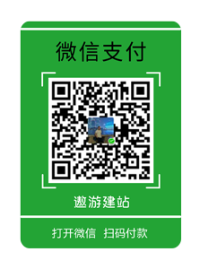 支付碼微信.png